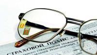 Лицензирование страхового брокера